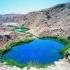 عکس - نادرترین دریاچه کشور ،دریاچه دوقلوی سیاه گاو