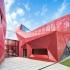 عکس - مرکز فرهنگی Espace Culturel de La Hague ، اثر تیم معماری Peripheriques Architectes ، فرانسه