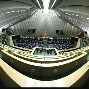 تصویر - هرمي بر بلنداي بهارستان ، نگاهی به ساختمان مجلس شورای اسلامی - معماری