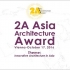 عکس - ˝معماری نو˝ موضوع دومین جایزه معماری آسیا