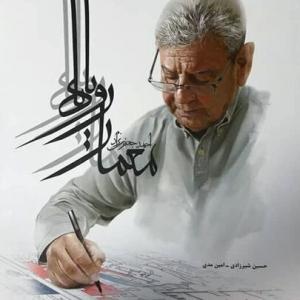 عکس - قدم زدن در خاطرات طراح ایرانی دیزنیلند , گاهی به کتاب معمار رویاها