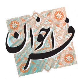 عکس - فراخوان فضا سازی شهر تهران(پیشواز بهار 1394)