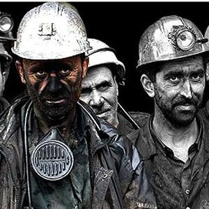 عکس - جدول کامل مزایای جدید کارگران