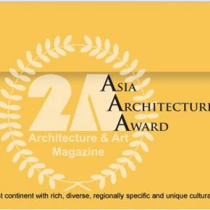 عکس - فراخوان جایزه معماری آسیا (2A Asia Architecture Award (2AAA