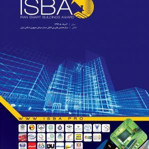 عکس - همایش جایزه ساختمان های هوشمند ایران