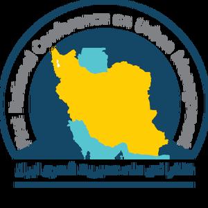 عکس - اولین کنفرانس ملی مدیریت شهری ایران
