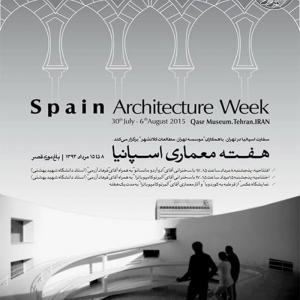 عکس - برگزاری هفته معماری اسپانیا در تهران