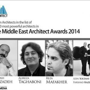 عکس - چهار معمار ایرانی تاثیرگذار در معماری خاورمیانه