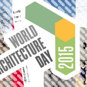 تصویر - گرامیداشت روزجهانی معماری - معماری