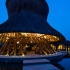 عکس - رستوران و کافی شاپ Hay Hay اثر تیم معماری Vo Trong Nghia ، ویتنام