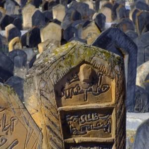 تصویر - اسرارآمیز ترین قبرستان ایران - معماری