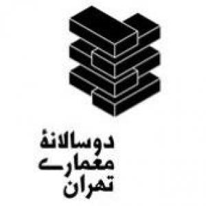 تصویر - اولین دوسالانه معماری تهران - معماری
