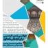 عکس - نشست جهانیشدن , فرصتی برای خودیابی معماری