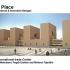 عکس - معرفی طرحهای برگزیده ایرانی جایزه معماری آسیا