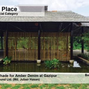 عکس - پروژههای برگزیده بزرگترین قاره جهان به روایت جایزه معماری آسیا