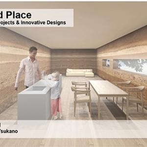 تصویر - پروژههای برگزیده بزرگترین قاره جهان به روایت جایزه معماری آسیا - معماری