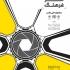 عکس - فراخوان جشنواره ملی عکس با موضوع  , معماری , شهر و فرهنگ