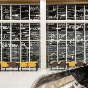 تصویر - کتابخانه دانشگاه Hoseo ،اثر مشاورین Bang Keun YOU و DongWoo ، کره جنوبی - معماری