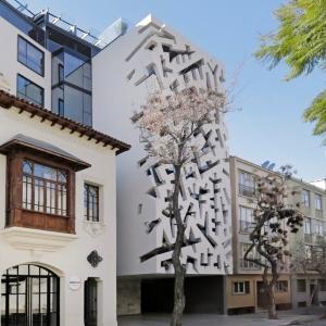تصویر - نمای متفاوت هتلی در شیلی - معماری