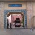 عکس - رادیو تهران بعد از ۷۵ سال از ارگ رفت