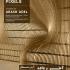 عکس - آجر و داده، تجربهی بینالمللی معماری در عصرِ اطلاعات ، کانون هماندیشی معماری مشهد
