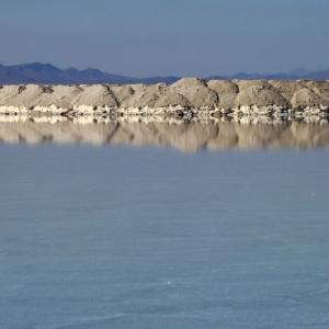 تصویر - نگاهی به بزرگترین آینه طبیعی ایران - معماری
