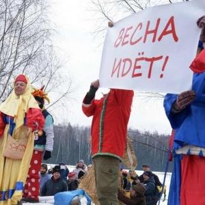 تصویر - نگاهی به جشن استقبال از نوروز در روسیه - معماری