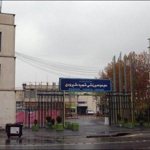 عکس - پیشنهاد ثبت ملی امجدیه به عنوان قدیمیترین استادیوم تهران