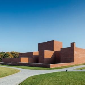 تصویر - از موزه بزرگ کردستان تا نماد روستایی کاتالونیا - معماری