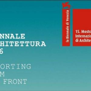 عکس - داوران بینال معماری ونیز ، پانزدهمین دوسالانه معماری