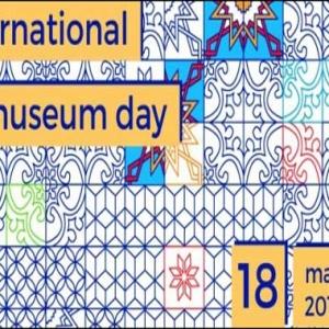 تصویر - رخدادهای داخلی در روز جهانی موزه - معماری