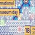 عکس - رخدادهای داخلی در روز جهانی موزه