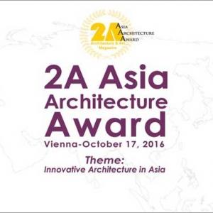 تصویر - ˝معماری نو˝ موضوع دومین جایزه معماری آسیا - معماری