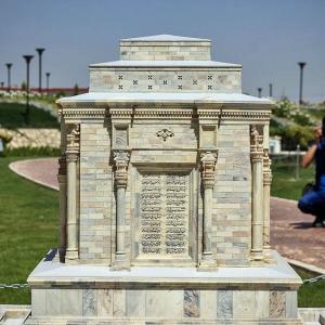 تصویر - بهره برداری از اولین بوستان مینیاتوری شرق کشور در مشهد - معماری