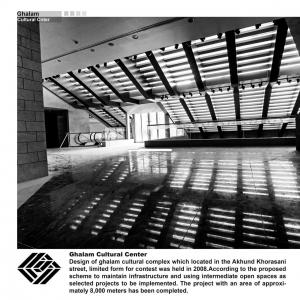 تصویر - فرهنگسرای بقیه الله العظم ، اثر تیم طراحی تجرید معماری ، مشهد - معماری