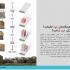 عکس - قصه شهر دوم : سكونتگاههاي خود انگیخته , مسکن خودساخته