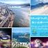 عکس - قصه شهر ششم : برنامه توسعه شهری ریو ( با نگاهی بر رویداد جهانی المپیک 2016 )