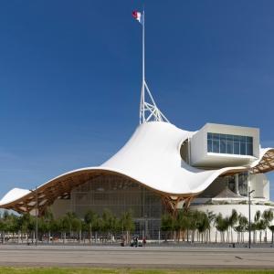 عکس - مرکز فرهنگی Pompidou-Metz ، اثر تیم معماری Shigeru Ban ، فرانسه