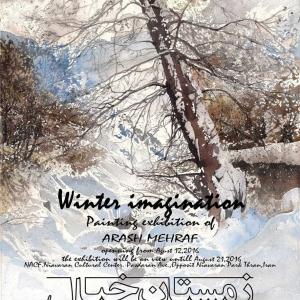 تصویر - زمستان خیال , نمایشگاه نقاشی مهندس آرش مهرآف - معماری