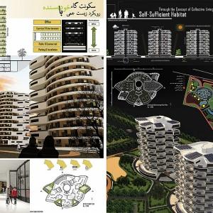 تصویر - برترین آثار بخش مردمی مسابقه معماران فردا معرفی شدند - معماری
