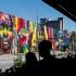 عکس - رکورد بزرگترین نقاشی دیواری جهان به مناسبت المپیک 2016 ریو