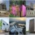 عکس - تیت مدرن و پرادا در فهرست بهترین پروژههای 2016