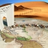 عکس - پیشنهادی برای احیاء کاروانسراهای مسیر جاده ابریشم