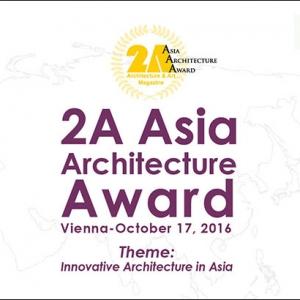 تصویر - 9 اثر ایرانی در میان برگزیدگان دومین جایزه معماری آسیا - معماری