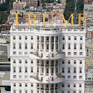 تصویر - برج ریاست جمهوری ترامپ در سال 2020 - معماری