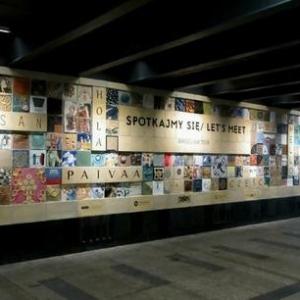 تصویر - یک اثر ایرانی روی دیوار یادبود پایتخت فرهنگی اروپا رفت - معماری