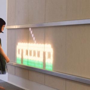 تصویر - طراحی خاص دیواری در بیمارستان کودکان در استرالیا - معماری