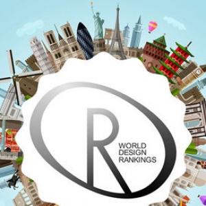 عکس - رتبهبندی جهانی طراحی و معماری منتشر شد  ایران در جایگاه یازدهم