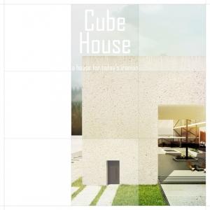 عکس - خانه مکعب ، منتخب دومین دوسالانه ی معماری ، شهرسازی و طراحی داخلی ایران 1395 ، دفتر معماری هرم ،البرز