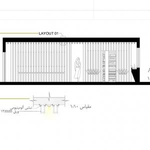 تصویر - به رنگ زرد ، بازسازی دفتر مرکزی شرکت بازرگانی آی پارت ، اثر دفتر معماری هرم ، تهران - معماری